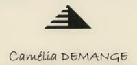 Logo Psychanalyste Camélia Demange