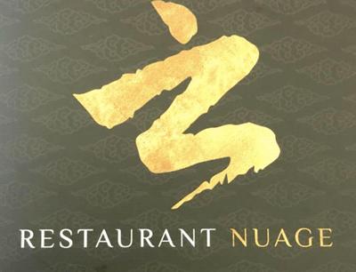 Logo Restaurant Nuage