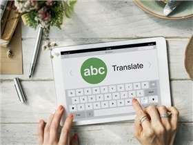 7 choses à prendre en compte avant de faire appel à un traducteur
