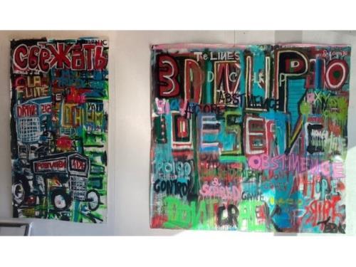 Exposition et vente de peintures de l'artiste lux. TECK