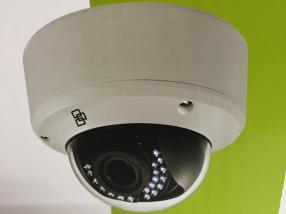 Surveillance par caméra