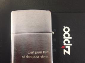 Gravure sur Zippo